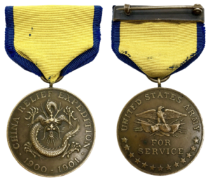 China_Campaign_Medal.png