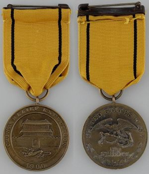 China_Relief_Expedition_Medal_navy.jpg