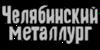 Inscription_USSR_27.png