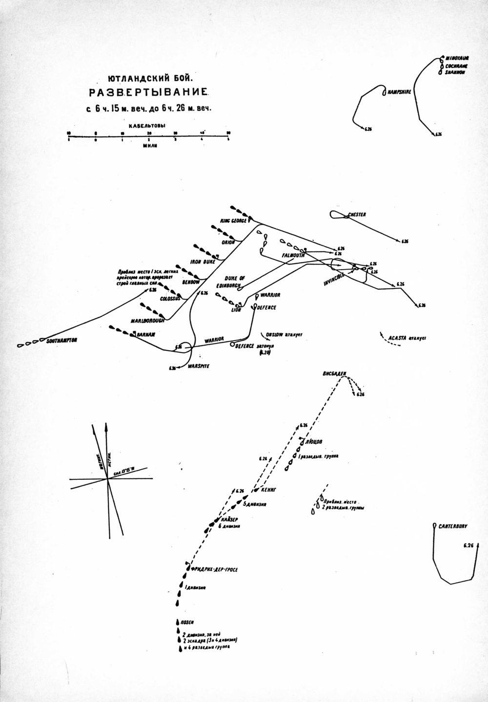 Map_14_(развёртование_615-626).jpg