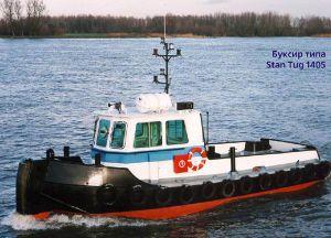 Буксир 1405