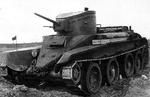 Bt-2-fast-tank-01.png