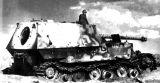 Ferdinand tank destroyer, destroyed at the battle of Kursk