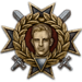 Медаль_Мейера_1_степень.png