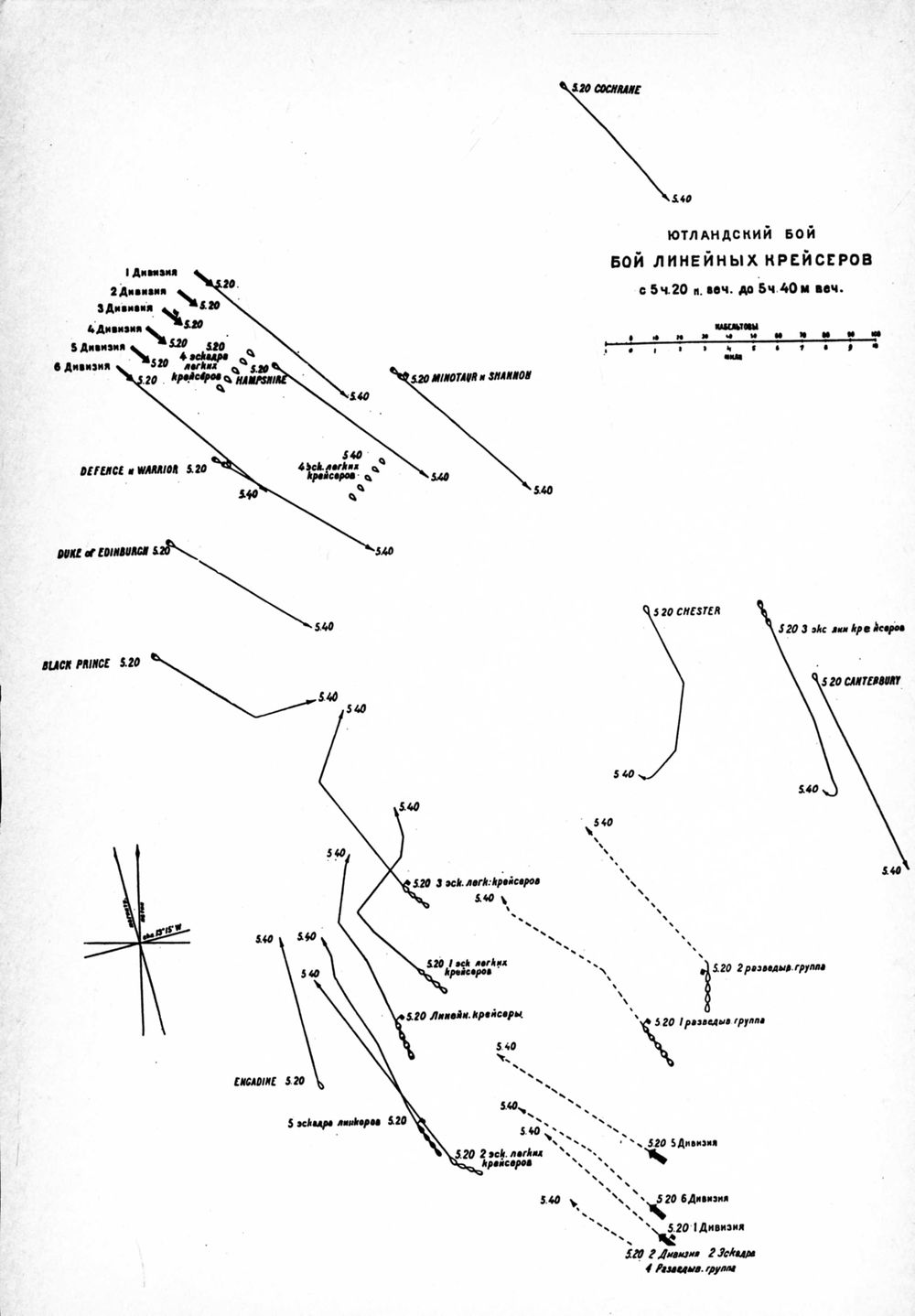 Map_11_(БЛК_520-540).jpg