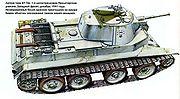 BT-7_1939.jpg