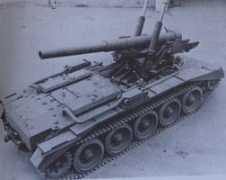 Crusader_howitzer.jpeg