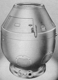Основной гирокомпас Arma Mark VII