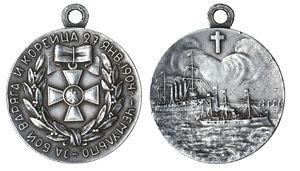 Медаль.jpeg