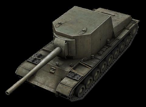 SU-100Y - Global wiki. Wargaming.net
