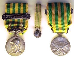 French_China_medal_1900_1901.jpg