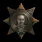 MedalRotmistrov3_hires.png