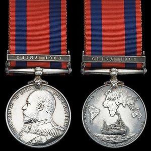 Transport-Medal.jpg
