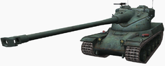 AMX 50 B