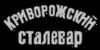 Inscription_USSR_08.png