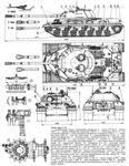 T-10M.jpg