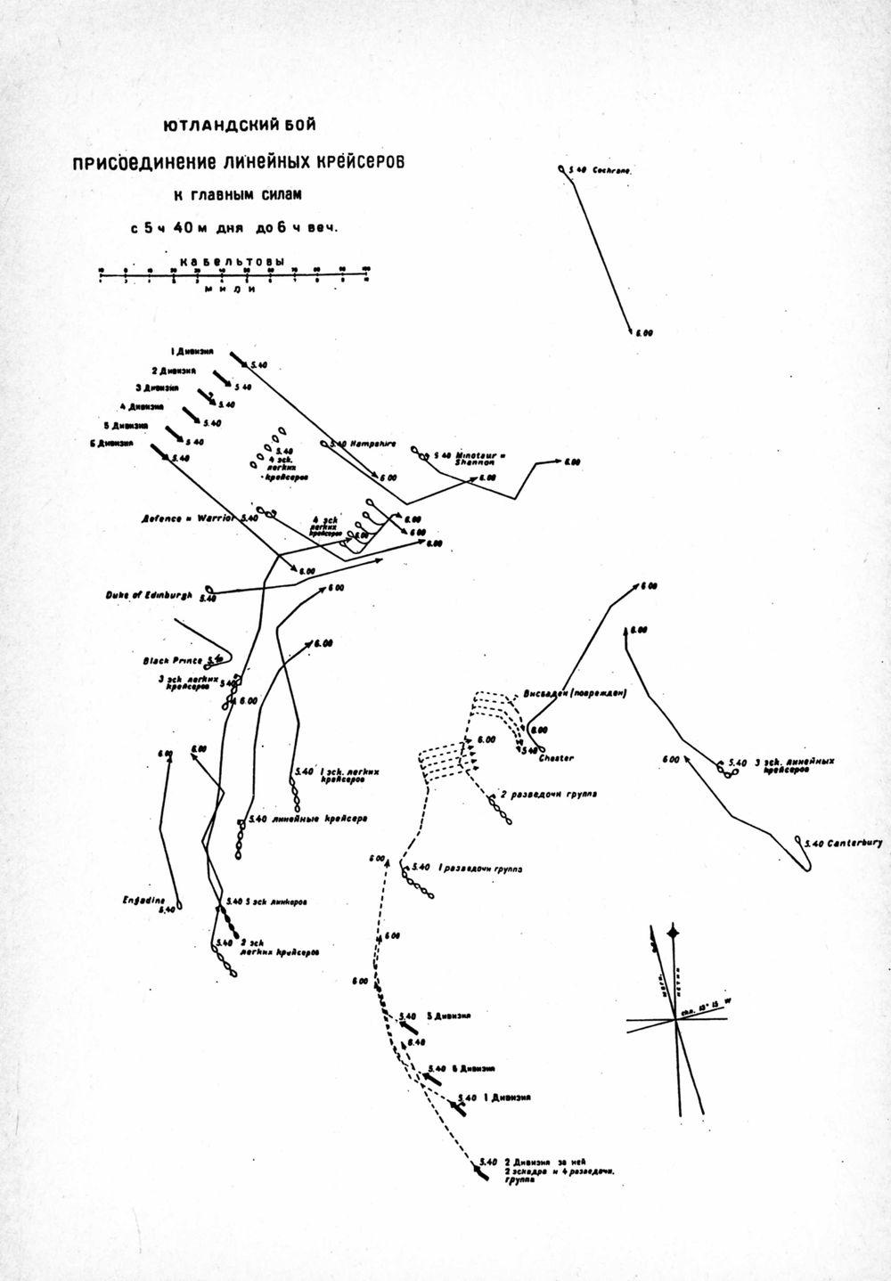 Map_12_(присоединение_ЛК_к_главным_силам_540-600).jpg