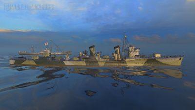 Тип 10 — Shinonome