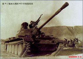 WZ-132.jpg