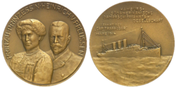 Medal_commemorating_Prince_and_Princess_Henry_of_Prussia.png