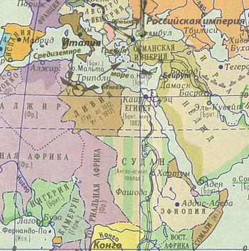 Итало-Турецкая_война.jpg