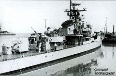 СКР-56.jpg