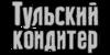 Inscription_USSR_19.png