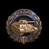 MedalFadin_hires.png