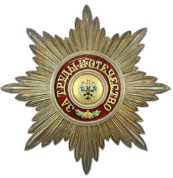 Orden-aleksandra-nevskogo-in1-a.jpg