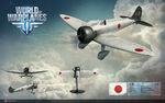 Wowp_plane_render_ki33_1920x1200_ru.jpg