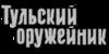 Inscription_USSR_23.png