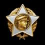 MedalPoppel1_hires.png