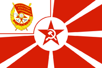 USSR,_Naval_1926_redban.png