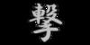 Inscription_Japan_04.png