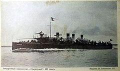 Стерегущий_(1902)_title.jpg