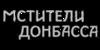 Inscription_USSR_16.png