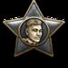 Медаль_Бегельдинова_3_степень.png