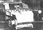 FV303 with 20 pounder SPG.jpg