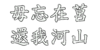Inscription_USA_68.png