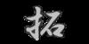 Inscription_Japan_03.png