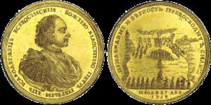 medal-za-gangut_1.png