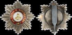 Order_of_Saint_Alexander21.png