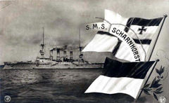 Scharnhorst_(эмблема).jpg