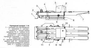 Торпедный_аппарат_1-Н.JPG