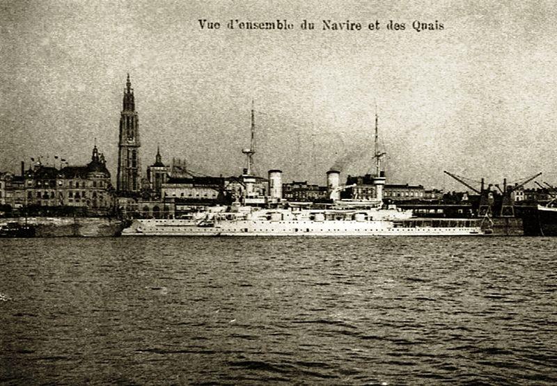 Файл:Kaiser Karl der Grosse Антверпен 27 июля 1905 год 3.jpg