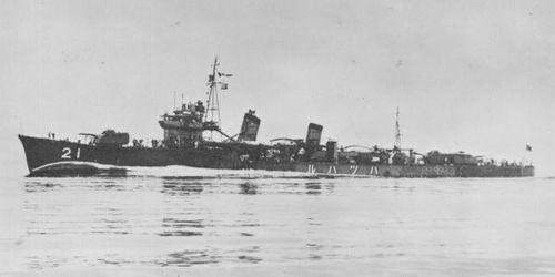 Hatsuharu_(1932).jpg