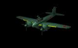 Rikugun Ki-93