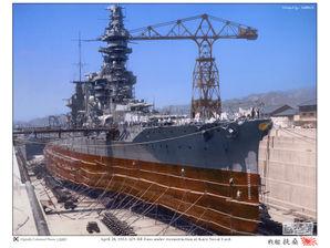 Battleship_Fuso_in_drydock,_Kure,_Japan,_28_Apr_1933_(colored_photo).jpeg