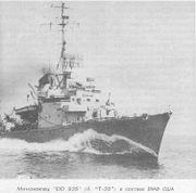 T-35.jpg