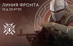 UI_GameEvents_Front2020_Banner.png